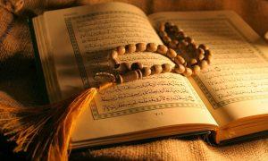 Memaknai Agama Bersama Filosof dan Al Qur'an
